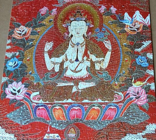Tibetian Diety